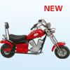 L'essence scooter