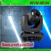 280W luz principal movente do ponto 3in1moving da lavagem do feixe da luz 10r