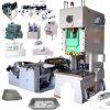 식품 포장 기계를 위한 알루미늄 호일 콘테이너