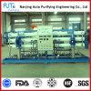 Equipo de proceso del agua del RO de la pureza elevada
