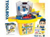 Пластичное Kids Tool Play Set Toys для Boys (H5931059)