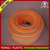 PVC 명확한 호스 또는 정원 나일론 땋는 Hose/PVC에 의하여 강화되는 호스