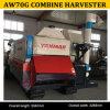 Nouveau prix Aw70g, moissonneuse de cartel de la Chine Aw70g de moissonneuse de cartel de riz et de blé du modèle 2016