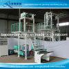 HDPE 필름 부는 기계 및 압출기