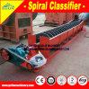 Machine à laver au sable Spiral Classifier for Sand