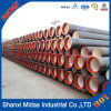 Ciment ISO2531 doublé ductile fonte Pipes K9 pour l'eau potable