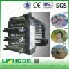 Ytb-6600 papier stratifié haute vitesse machine d'impression flexo