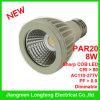 Nuova lampada del LED PAR20 (UP-PAR20-8W-H)