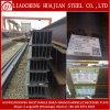 Q235Bの建築材料のための同等の鋼鉄Hビーム鉄