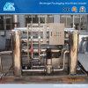 광수 처리 공장 5000 Liters/Hour