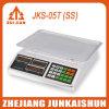 전자 가격 계산 가늠자 (JKS-05T)