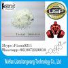 反胸の蟹座のためのUSPの最上質のステロイドLivial CAS 5630-53-5