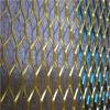 装飾的な拡大された金属の網