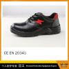 方法デザインセリウムEn345の標準安全履物が付いているローカットの安全靴のタイプ