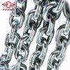 Горячая продажа легированная сталь 6 мм G80 Silver звено цепи
