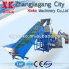 Pp.-PET Haustier HDPE-LDPE-Plastikaufbereitenwaschmaschine