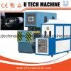 Semi-automático de la máquina de soplado de botellas (UT-200)