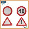 ウーハン中国からの2015の新式の反射トラフィックの交通標識