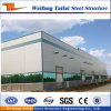 GB ISO9001standardの鋼鉄建物の鋼鉄倉庫の鋼鉄記憶