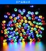 Fête de mariage d'incendie Multicolorful sol chaîne solaire Strip décoration murale Ampoule de LED BALL Lampe Lanterne lumière