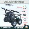 CE Gasolina 170bar prestaciones medias Lavadora de Presión (HPW-QK605K)