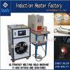 超高速の金の銀水晶るつぼが付いている真鍮の溶ける機械超高周波誘導加熱の溶ける金銀製の銅機械