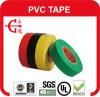 Fita de PVC usada envolvendo fios elétricos