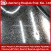 Китайский Glavanized Стальной лист Surplier для Дубай Qutar