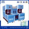Máquina de moldagem de sopro de garrafa de animal de estimação semi-automática de preço barato 2017