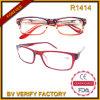 Óculos de leitura de óculos pessoais de moda R1414