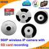 960p Fisheye panoramisches WiFi Mini--CCTV-Kamera-mit-Audio