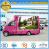 トラック小さいLEDの手段を広告する熱い販売屋外LED