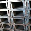 Китай высококачественный стальной швеллер