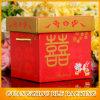 Caja Caja de regalo (BLF-PBO129)