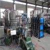 Lz----2100 vacío Ion Multi-Arc Coating Machine para Broaches