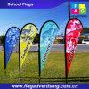 魅力的な屋外広告の飛行の涙の旗