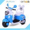 Brinquedos do veículo dos miúdos/bateria Chargered Motocicleta elétrica das crianças