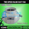 Circular di plastica Duct Fan con velocità Control