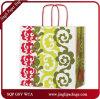Bolsas de papel blancas de Kraft de la venta directa de la fábrica de los compradores de los ornamentos de la Mod de Jingli con la maneta Twisted