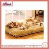 온난한 어린 양 모직 애완 동물 침대