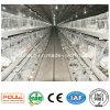 Matériel de ferme avicole de système de cage de grilleur de poulet