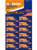 12PCS/Card Aluminum Tube Super Glue (HCA-012M)