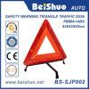 일관되게 좋은 품질 및 특가 도로 삼각형 경고 표시