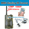 Night Vision (HC300MMS)のIR 940nm Black LEDs MMS Hunting Camera
