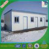 싸나 현대 또는 경제 또는 친절한 Prefabricated 집