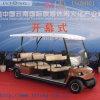 Высокое качество 11 Seaters электрического поля для гольфа с питанием от батареи тележки