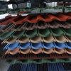 Zinco rivestito dell'alluminio delle mattonelle di tetto del metallo della pietra del metallo di tetto della pietra rivestita variopinta delle mattonelle (fabbrica)