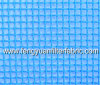 Polyester Plain Weave Net Fabric