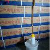 Puate d'étanchéité de polysulfure pour des joints de déformation de construction
