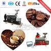 商業コーヒー豆の焙焼の製造所
